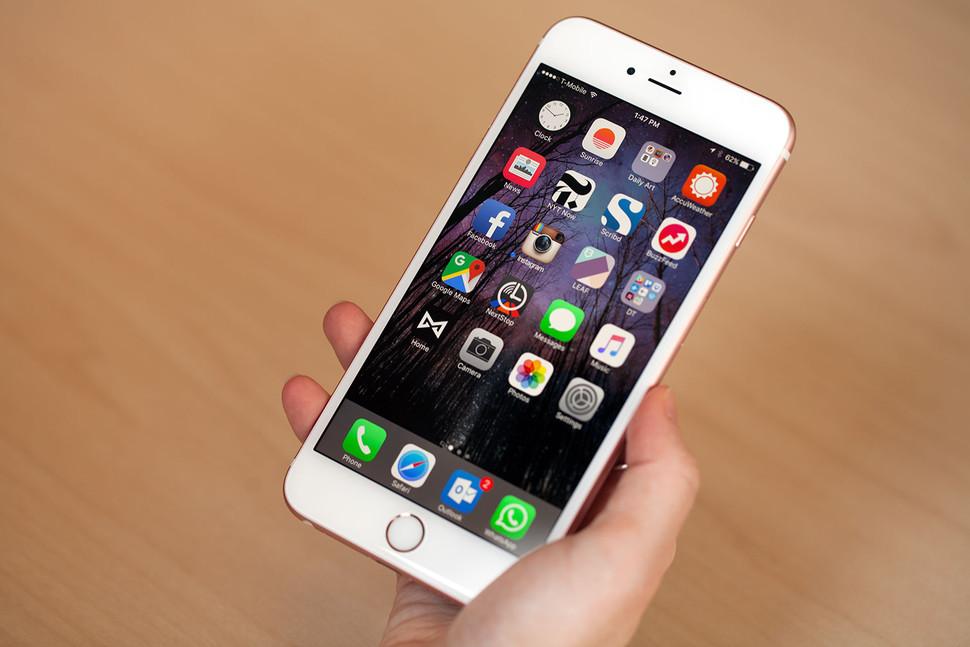 apple-iphone-6s_7835-2-970x647-c-970x647-c